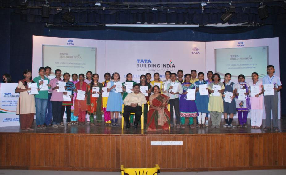 india essay competition 2012