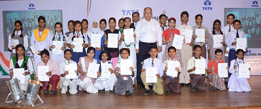 india essay competition